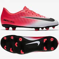 Футбольные бутсы Nike Mercurial Vortex III FG 831969-601