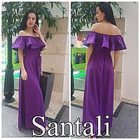 Красивое женское платье в пол с рюшей по плечиках,цвет фиолет,черный