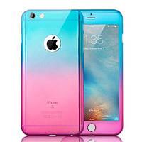 Чехол 360 градусов Градиент для iPhone 7 Розово-Голубой