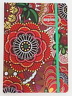 Дневник школьный HDU020 A4 (укр) в твердой обложке на резинке
