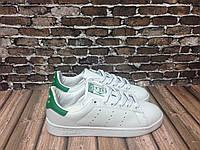 Кроссовки Adidas Stan Smith white/green. Живое фото. Топ качество (Реплика ААА+)