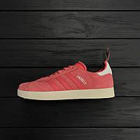 "Кроссовки Adidas Gazelle W ""Raw Pink"". Живое фото. Топ качество! (адидас газель)"