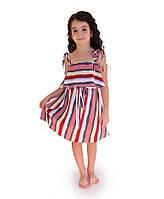 Платье детское летнее Полосы разноцветные ТМ Прованс by Vona