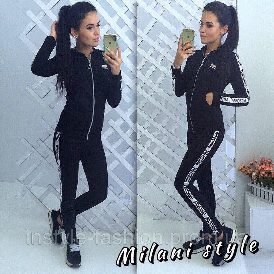 Женский спортивный костюм Chanel Шанель ткань двухнитка черный
