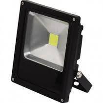 Светодиодный прожектор MAGNUM 30Вт IP65 Холодный белый 6500К