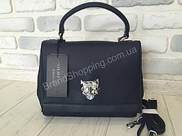 Ультра модная женская сумка Philipp Plein blue 9719B