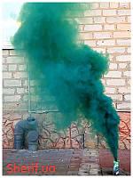 Дымный факел Зеленый 35сек MA0509/G
