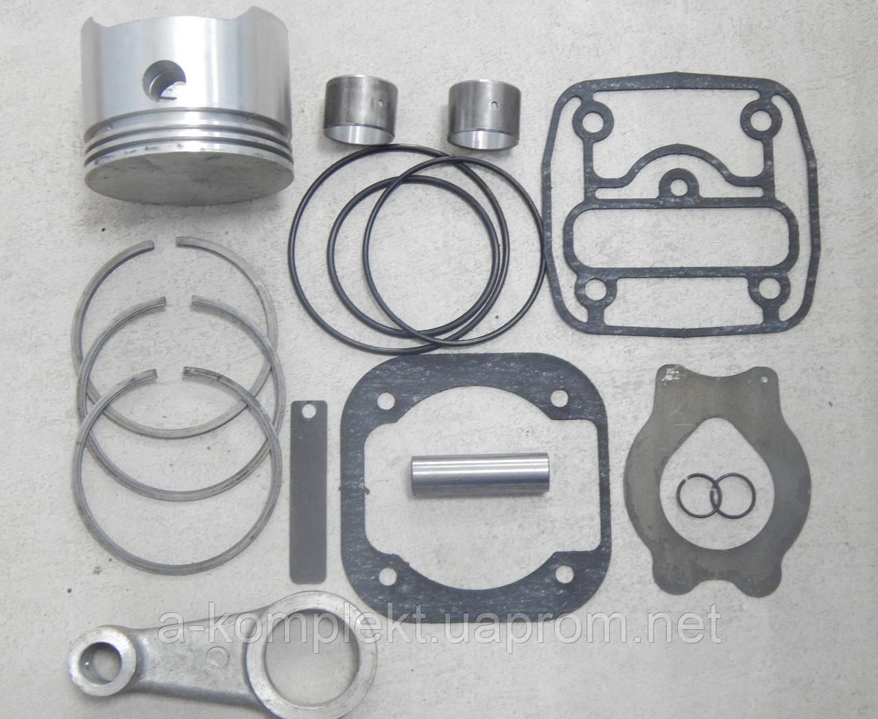 Ремкомплект компрессора КАМАЗ Евро 1 цилиндровый (полный+шатун,номинал