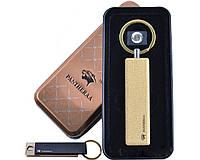 Спиральная USB зажигалка-брелок Pantheraa №4817-1, безвредный продукт, практичный гаджет, подарочная коробка