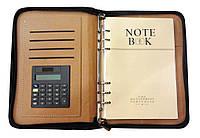 Органайзер (кожзам) 85022 (с калькулятором)
