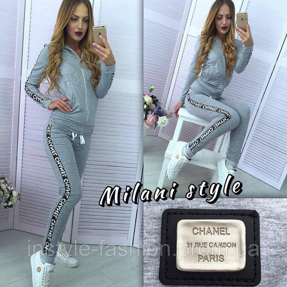 Женский спортивный костюм Chanel Шанель ткань двухнитка серый