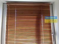 Древянные, бамбуковые горизонтальные жалюзи ширина ламели 25 и 50 мм, фото 1