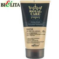 """Bielita """"Royal Care"""" Маска для лица, шеи, декольте Лифтинг и подтягивание 150ml"""