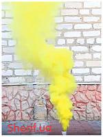 Дымный факел Желтый 35сек  MA0509/Y