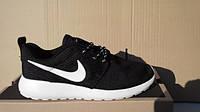 Кроссовки Nike Roshe Run black/white унисекс (роше раны, раше раны)