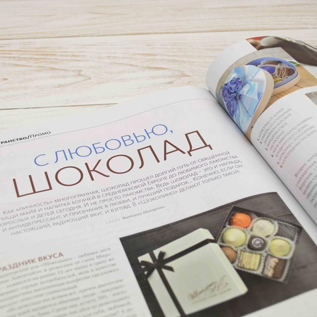 """Статья о Шоколино в журнале """"ЖЖ"""""""