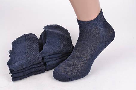 """Мужские носки Житомир """"сетка"""" Синие (Y990/29)   10 пар, фото 2"""
