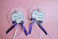 """Значок, бутоньерка свадебная """"Почесний свідок"""", цвет фиолетовый"""