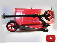 Самокат Ferrari двухколесный в упаковке