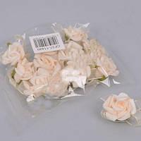 Розочки бежевые латекс бутоньерка наклейка 3см Цветы искусственные
