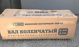 Вал колінчастий МТЗ 243-1005015У б/вкл.з шестернею (вир-во Білорусь,ММЗ)