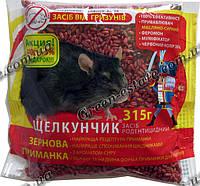 Средство от грызунов Щелкунчик зерно 315гр