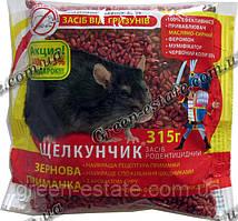 Средство от грызунов Щелкунчик зерно 315 г