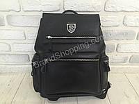 Купить рюкзак городской немецкий харьков рюкзаки flecktarn