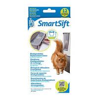 Сменные пакеты для туалета Hagen Catit Smart Sift для кошек, 45x25x22 см