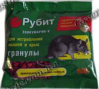 Зоокумарин 100гр гранула средство от грызунов