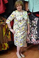 Платье  атласное в цветочный принт