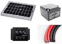 Автономна сонячна електростанція 10 Вт (від 1.2 кВт/місяць)