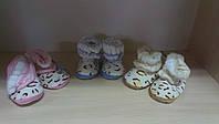 Пинетки (тапочки) для новорожденных в леопардовый принт