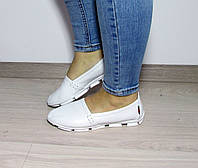 Женские белые кожаные мокасины