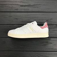Кроссовки Adidas Stan Smith пудра. Живое фото. Топ качество (адидас стан смит) 40