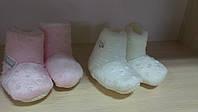 Пинетки меховые для новорожденных