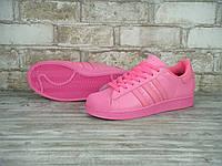 Кроссовки Adidas Superstar Supercolor PW Semi Solar Pink (Розовый) (Реплика ААА+)