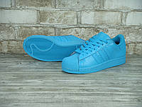 Кроссовки Adidas Superstar Supercolor PW Clear Sky (Светло Голубой) (Реплика ААА+)