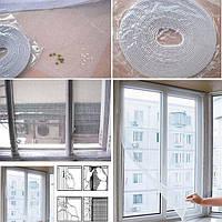 Москитная сетка на окна 130х150 см