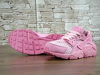 Кроссовки Nike Huarache Aloha Pack розовые с сеткой (Реплика ААА+)