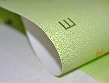 Обои для стен дитячі детские шпалери в дитячу зелені зайчата в детскую 0,53*10м, ограниченное количество, фото 2