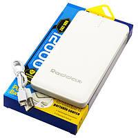 Power Bank Reddax RDX-202 12000 mAh white