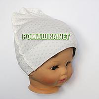 Детская трикотажная шапочка р. 40-44 для новорожденного отлично тянется ТМ Свит марио 3650 Бежевый 40