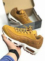 Кроссовки Nike Air Max 95 brown. Живое фото. Топ качество! (Реплика ААА+)