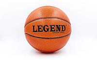 Мяч баскетбольный TPU №7 LEGEND BA-5665 FASION (TPU, бутил, оранжевый)