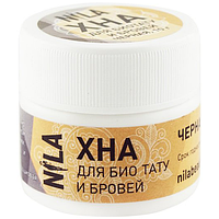Хна для бровей и био тату NILA (Черная) 10 гр