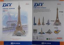 3D Пазл 2801А Ейфелевая башня