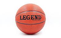 Мяч баскетбольный TPU №7 LEGEND BA-5666 ACTION (TPU, бутил, оранжевый)