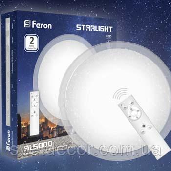 Светодиодный светильник Feron AL5000 STARLIGHT 60W - «Свет Декор» в Харькове