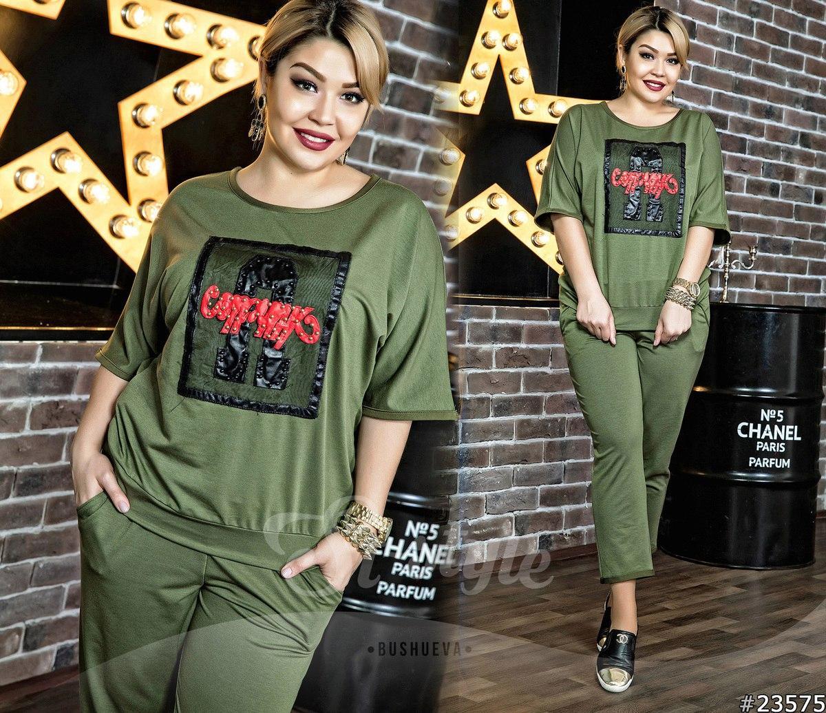 Стильный спортивный комплект, состоит из укороченных свободных брюк, и трендового свитшота с кожаной нашивкой. - Интернет-магазин «Вивант» в Одессе